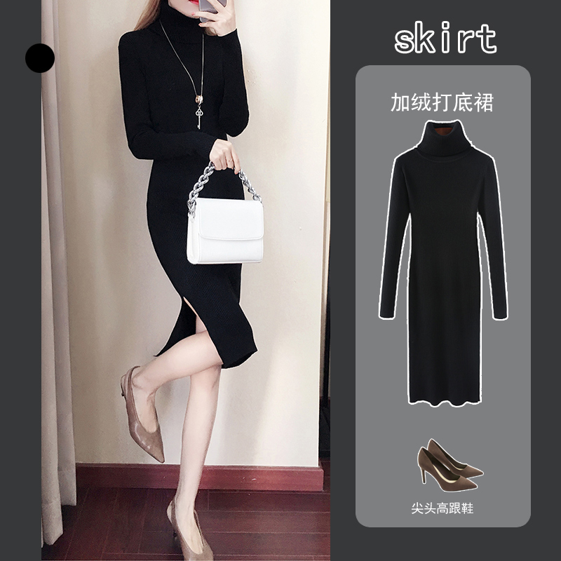 Winter dress with knitted woolen dress, womens middle length high collar, plush, thickened, warm base, autumn and winter