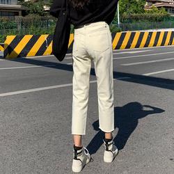 米白色牛仔裤女春秋2019新款高腰初恋学生阔腿宽松杏色chic风直筒