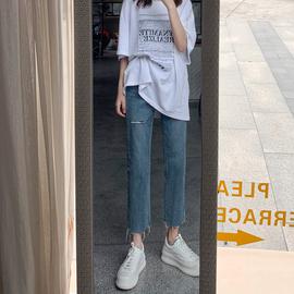 破洞牛仔裤女2021夏季新款高腰宽松显高显瘦百搭九分chic直筒裤子