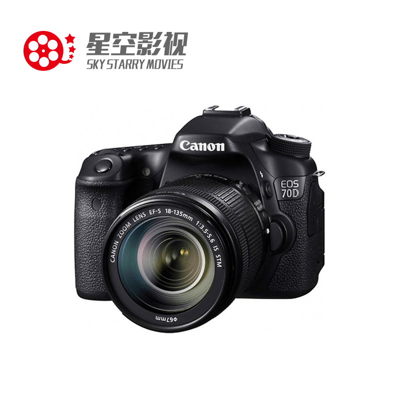 Canon / Canon 70D 18-135 HD Digital Tourism SLR camera rental entry level student