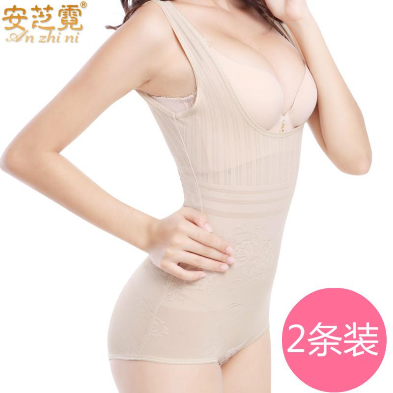 无痕连体塑身内衣产后瘦身收腹束腰提臀美体束身衣女塑形束缚燃脂
