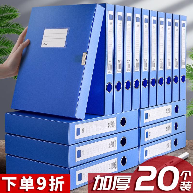 Книги о коллекционировании мебели Артикул 565994600055