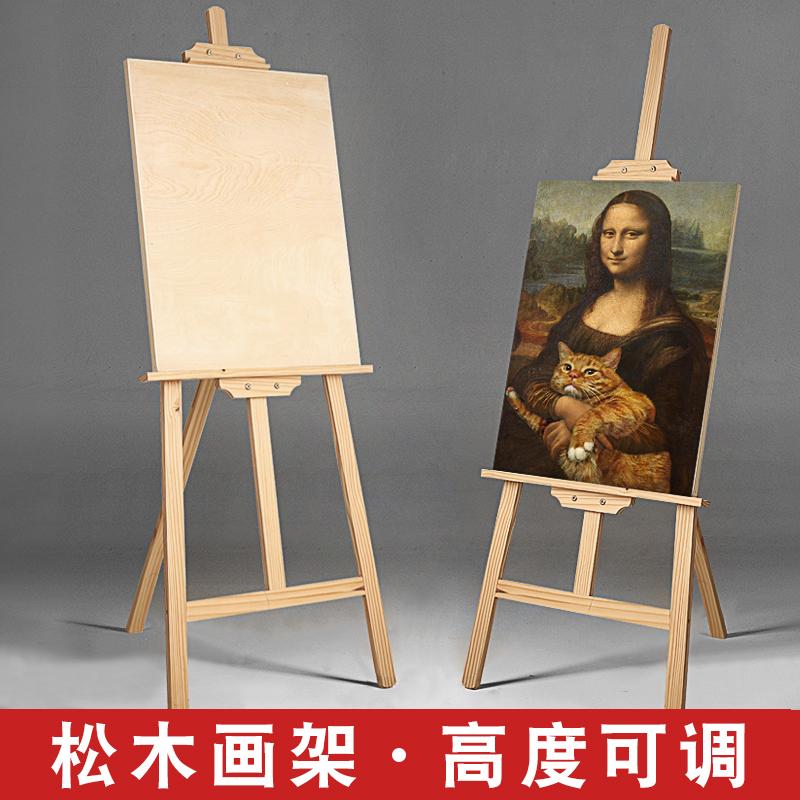 木制画架木质素描写生油画工具套装