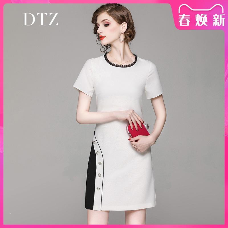 短袖小个子连衣裙2020新款夏高端气质女装名媛小香风修身a字短裙