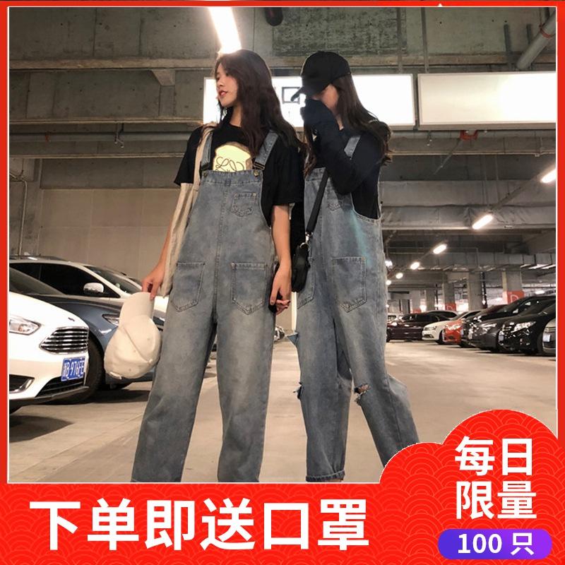 牛仔背带裤女韩版宽松春2020年新款网红直筒洋气减龄ins潮破洞裤