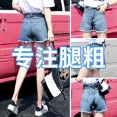 牛仔超短裤女高腰2020新款夏韩版a字显瘦阔腿宽松潮网红热裤外穿