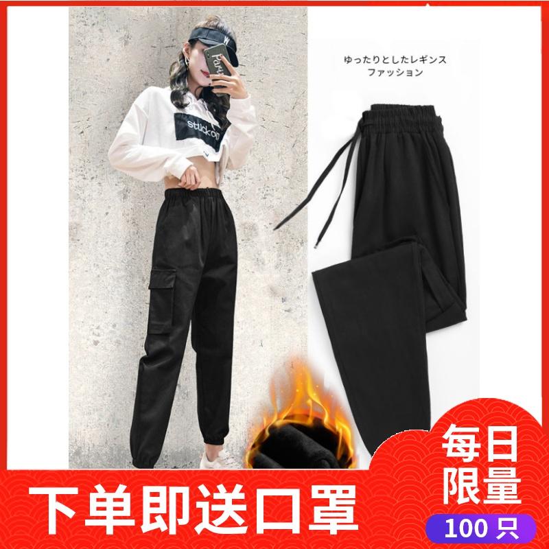 束脚工装裤女宽松直筒bf小个子加绒显瘦高腰萝卜阔腿运动休闲裤子