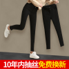 Black leggings plus thick velvet pants 2017 new autumn and winter warm outer wear magic feet pencil trousers