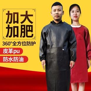 圍裙防水防油長袖成人男女罩衣加大加肥皮革耐酸堿pu反穿衣工作服
