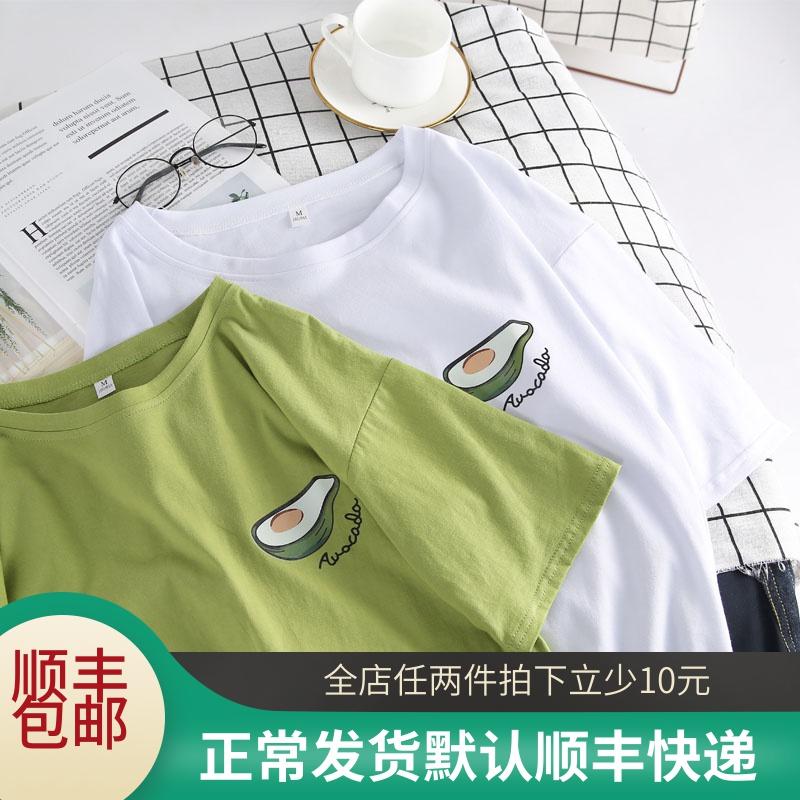 白色短袖T恤女装2020年新款宽松纯棉上衣服春夏装牛油果绿半袖ins