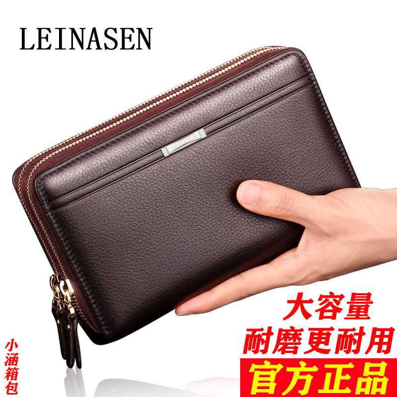 Renason mens wallet soft face double zipper hand bag mens bag trend large capacity hand grab bag long mobile phone bag