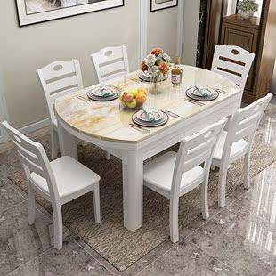 实木餐桌椅组合白色大理石餐桌伸缩折叠圆形现代简约小户家用饭桌