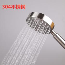 柏林斯SUS304不锈钢花洒淋浴喷头增压莲蓬头手持洗澡淋雨花伞包邮