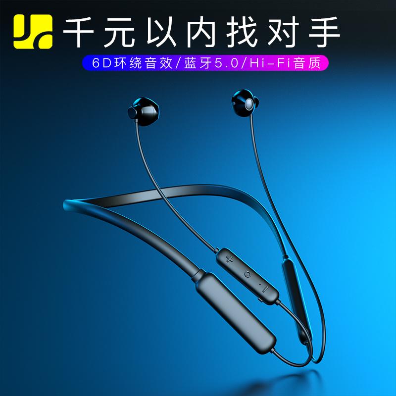 杰灿 oppo运动蓝牙耳机5.0无线颈挂脖跑步苹果头双耳塞入耳双电池