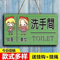 洗手间指示牌男女厕所标识牌卫生间提示语牌个性创意搞笑导向挂牌