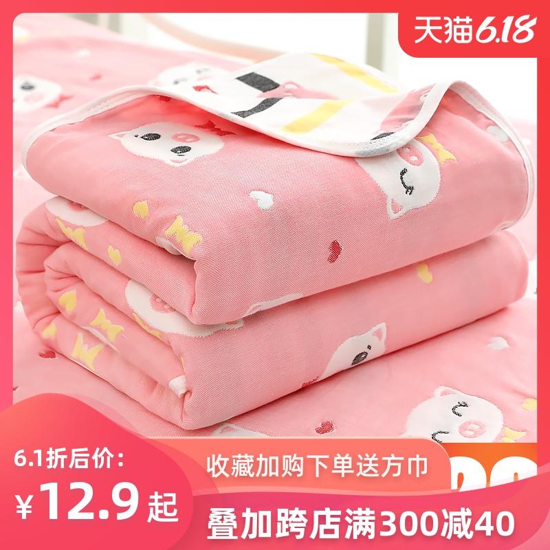 纯棉婴儿纱布浴巾超柔吸水宝宝新生儿的棉纱儿童洗澡巾盖毯毛巾被