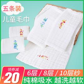 儿童毛巾宝宝口水巾纯棉纱布洗脸巾新生婴儿手帕长方形初生儿方巾