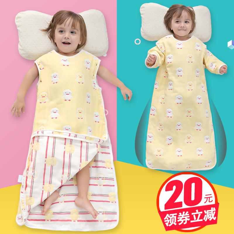 纯棉新生婴儿睡袋儿童纱布春秋款婴薄款四季通用款宝宝防踢被神器