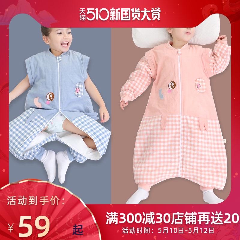 Спальная одежда для детей Артикул 592231171510