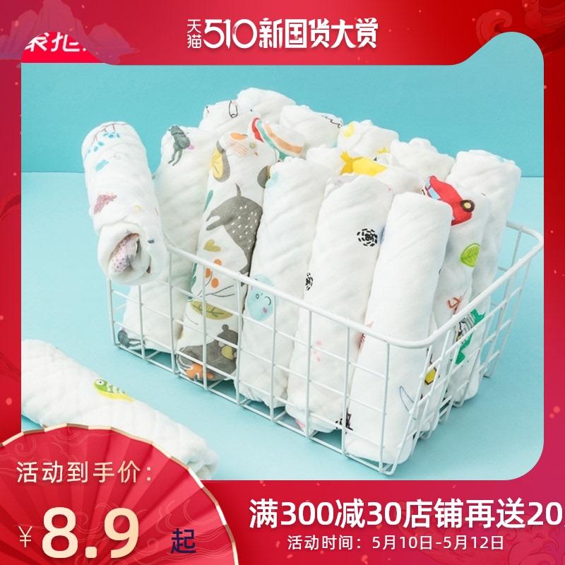 Полотенца для новорожденных Артикул 617661645741