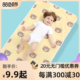 夏天婴儿透气纯棉纱布防水可洗新生儿大号宝宝儿童隔尿垫1.8m床单价格