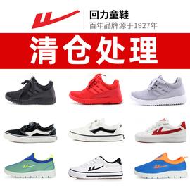 清仓回力童鞋运动鞋春秋季透气男童女童学生鞋中大童休闲鞋帆布鞋