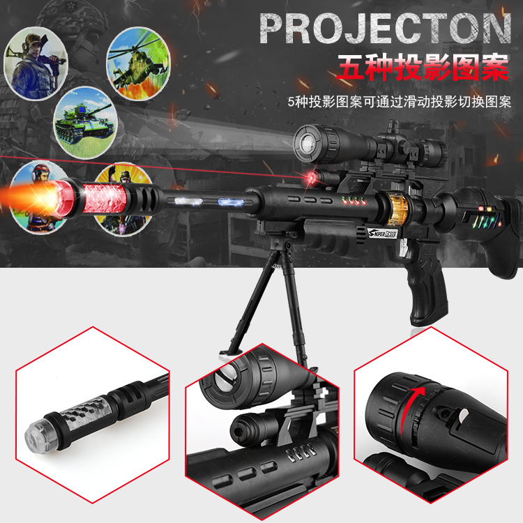 Childrens electric toy gun projection acoustooptic submachine gun music toy hand grab simulation boy 3-6-year-old baby