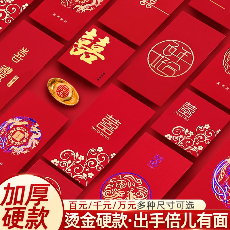 Конверты для Китайского нового года Артикул 575705442966