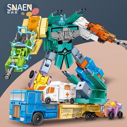 数字合体变形玩具益智机器人小男孩金刚套装字母0-9儿童3-6周7岁8