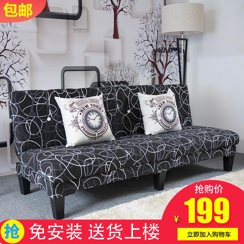 沙发小户型出租房网红款折叠床两用双人三人位服装店简易懒人沙发