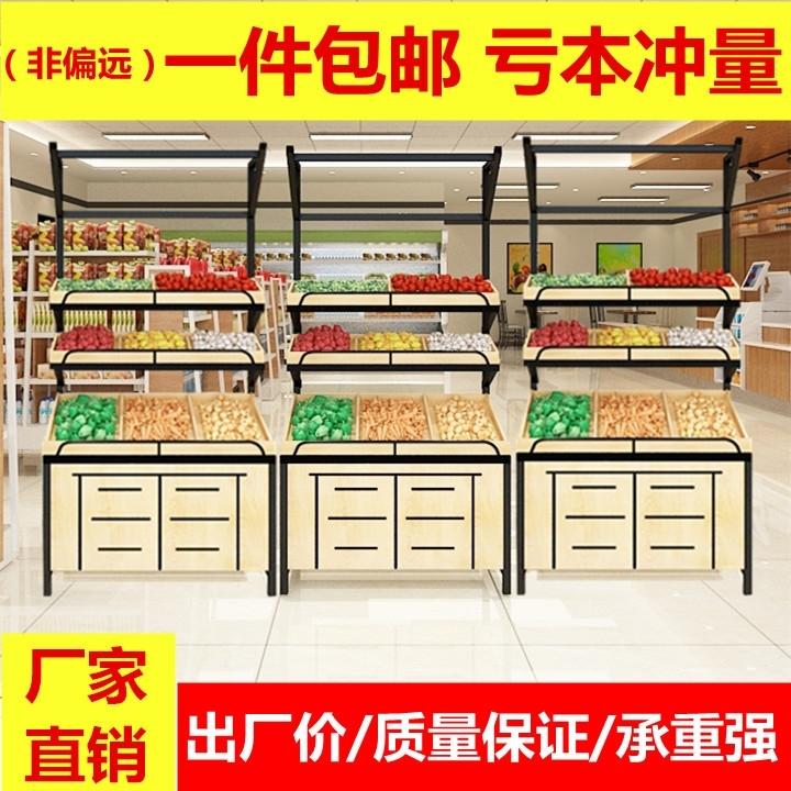 商品置物架多层水果架放水果架子多层落地水果店摆果架超市蔬菜架