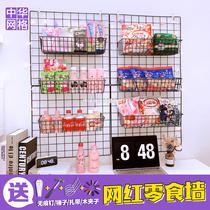 鐵網格網小賣鋪超市零食墻便利店展示架泡面墻鐵架格子置物架掛墻