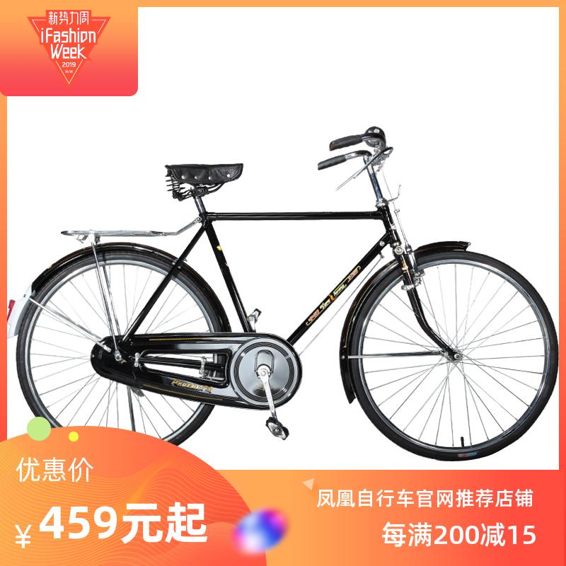 Детские велосипеды Артикул 564039389246