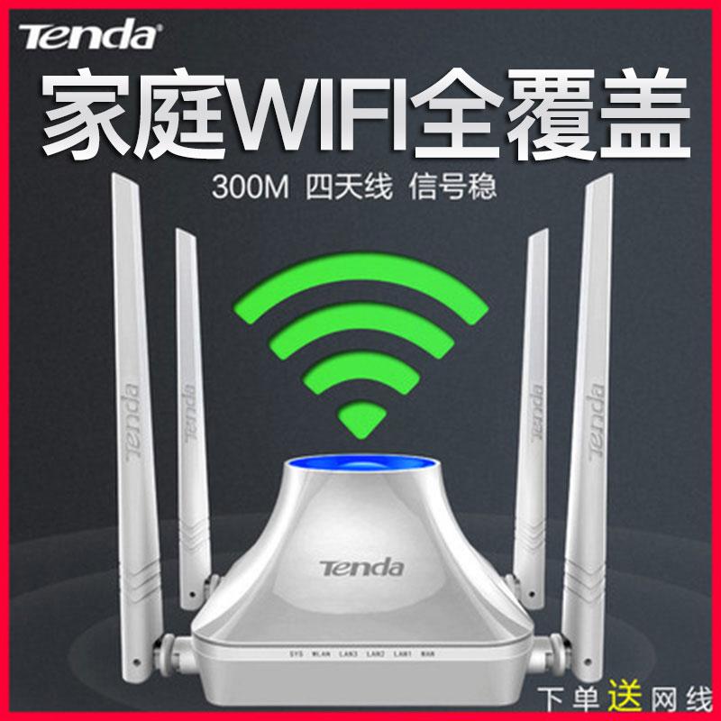wifi扩展器腾达无线信号放大中继器增强家用穿墙王光猫F6路由器