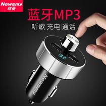 纽曼车载mp3播放器蓝牙接收器大屏汽车用品点烟器充电器车用电器