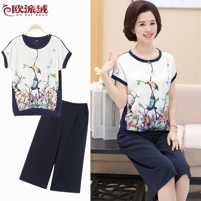母亲节中年女短袖T恤夏宽松两件套40-50岁妈妈装夏装套装时尚衣服