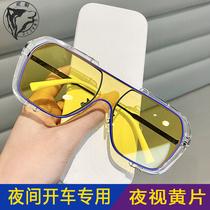 2021年新太阳眼镜墨镜男女潮网红连体大框夏防紫外线强光开车专用