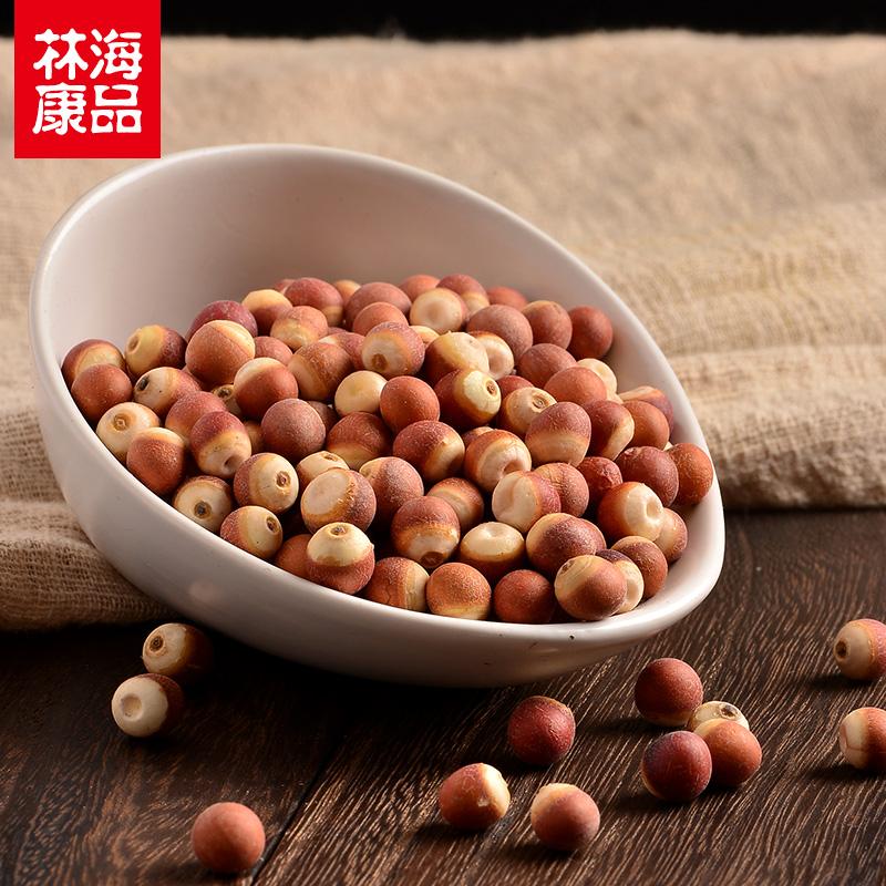 林海康品新货芡实米 鸡头米 红皮芡实 芡實 茨实农家自产250g