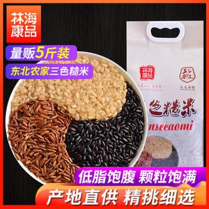 领3元券购买5斤三色糙米糙米饭健身杂粮红米