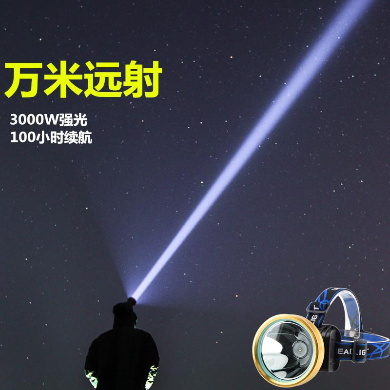 Руководитель свет Сильная световая зарядка Супер яркая шахта 3000 м свет высокая Яркость грыжа свет Желтая оголовь