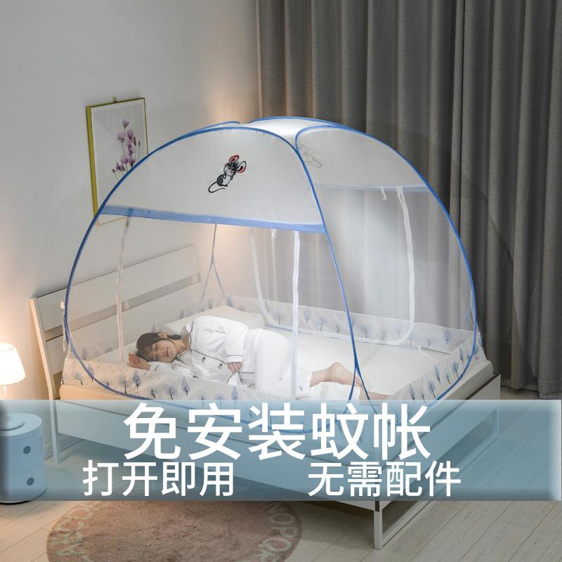 蒙古包蚊帐免安装家用1.8米双人1.5m宿舍1.2M单人床加密u型公主风