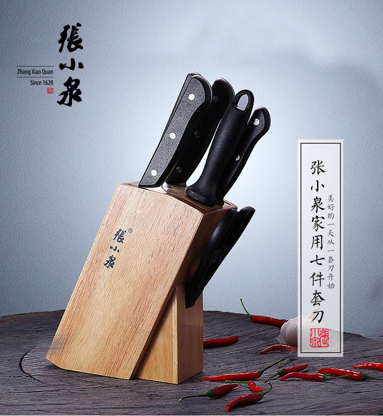 Наборы кухонных ножей Артикул 580123970264