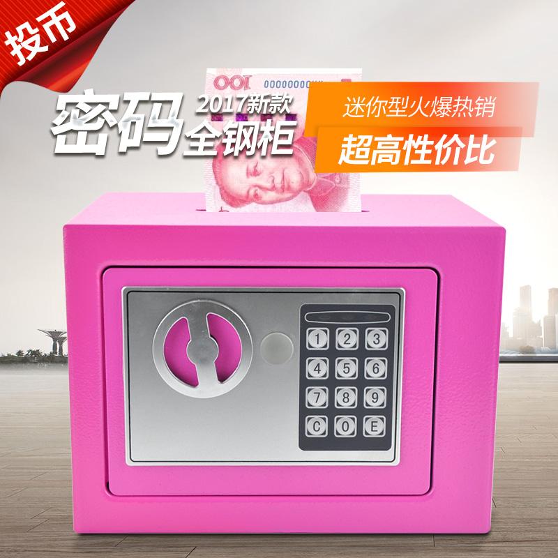 Розовый монета 23*17*17cm ( стимулирование продаж в убыток )