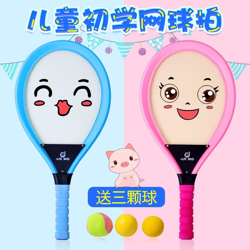 Спортивные игрушки для детей Артикул 588274604703