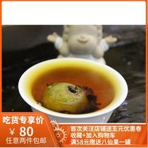 斯里兰卡进口原味锡兰茶250g康提红茶礼盒装礼品茶英伯伦IMPRA