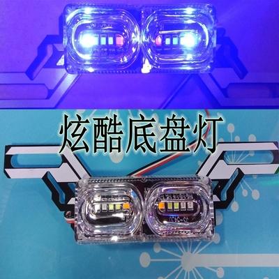 摩托车彩灯改装配件七彩爆闪跑马灯刹车灯尾灯泡led装饰灯流水灯