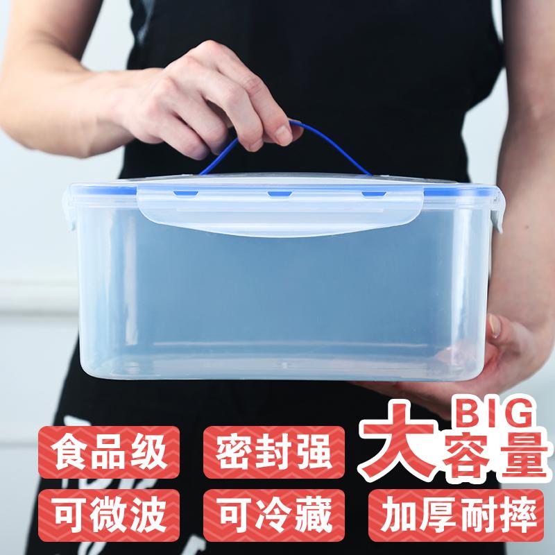 Прямоугольник сохранение коробка пластик холодильник в коробку печать коробка еда еда коробка хранение микроволновой печи коробка для завтрака кухня