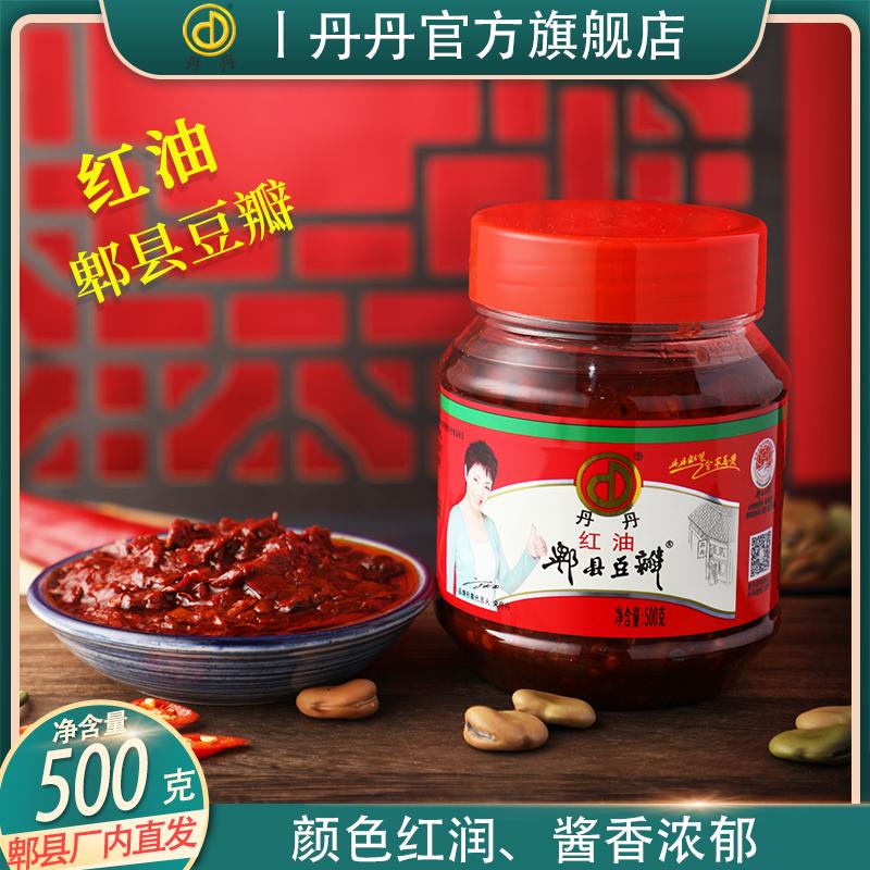 丹丹郫县豆瓣酱500g*1瓶正宗四川特产红油香辣椒酱炒菜调料家用