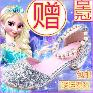 唱歌比賽節目主持人搭配公主裙長拖尾晚禮服兒童公主鞋帶跟的單鞋