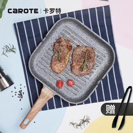 Carote麦饭石牛排锅无油烟不粘煎盘牛排煎锅平底锅大号烤盘早餐锅图片